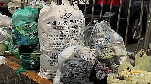 쓰레기봉투 [연합뉴스TV 제공]