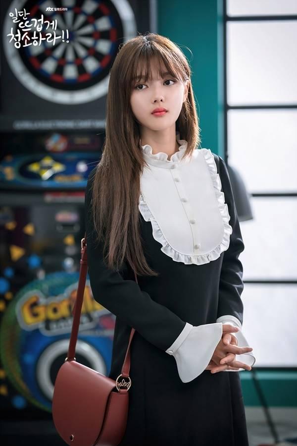 배우 김유정.사진=JTBC '일단 뜨겁게 청소하라'