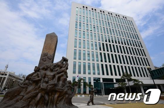 서울 서초구 서울고등검찰청 전경. /뉴스1 DB © News1 송원영 기자