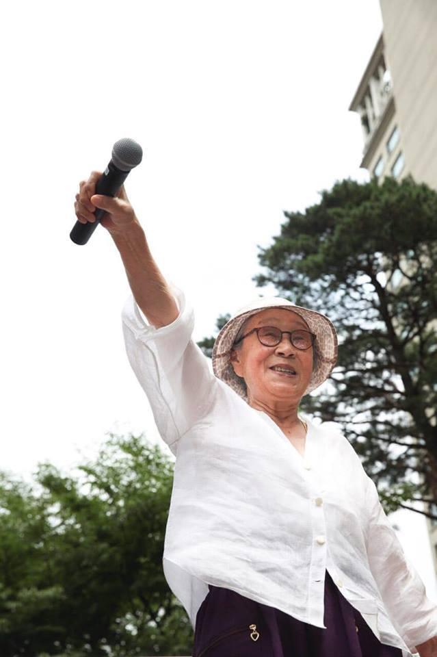 일본군 성노예제 피해자이자 평화운동가인 김복동 할머니의 생전 모습.
