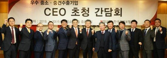 이인호 무역보험공사 사장(왼쪽 일곱번째)은 30일 서울 종로구 본사에서 개최한 중소·중견기업 CEO 초청 혁신기업 원탁회의에 앞서 참석자들과 기념촬영을 하고 있다.