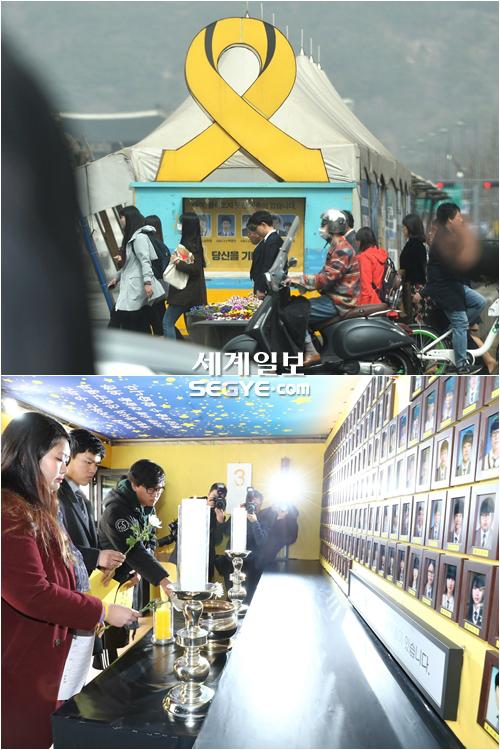 지난해 서울 종로구 광화문광장을 지키고 있는 세월호 천막의 모습. 세계일보 자료사진