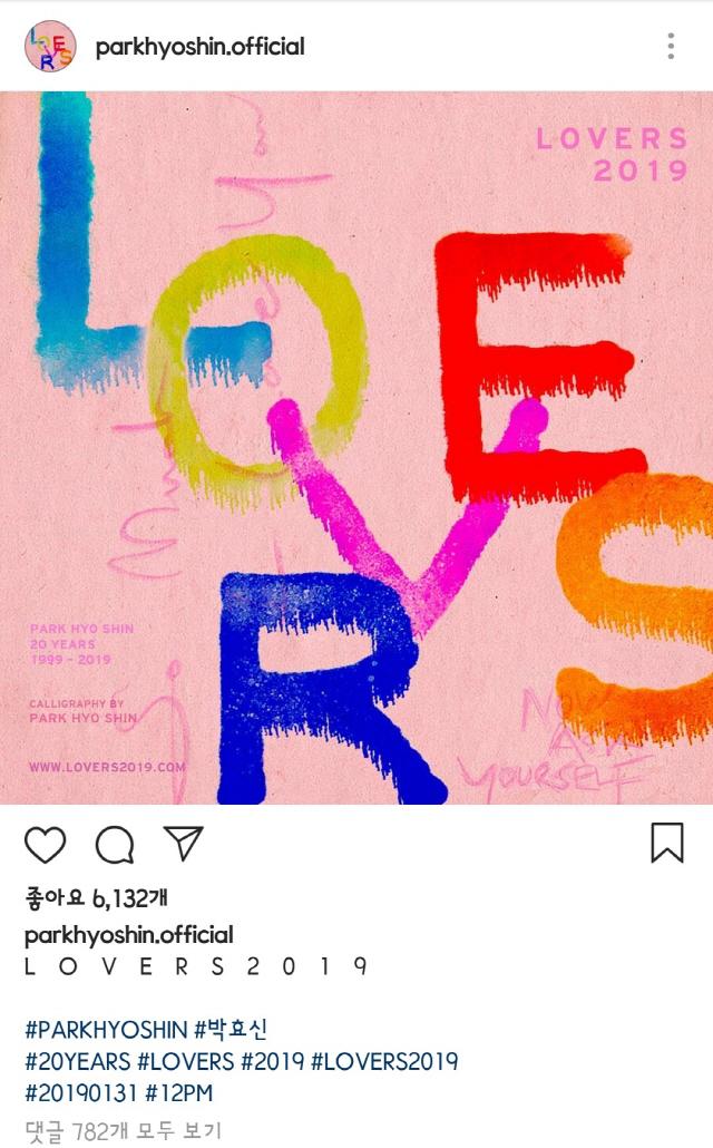 /사진=박효신 인스타그램