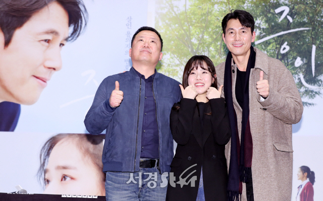 <p>'Witness'is a viable murder suspects innocence must be demonstrated that the lawyers 'order number'(Jung Woo-sung)is incident to the scene of the only witness who autistic girl in 'clear'(Kim Hyang Gi), but in a story that unfolds to the Green Film. Comes with 2 13, youre.</p>