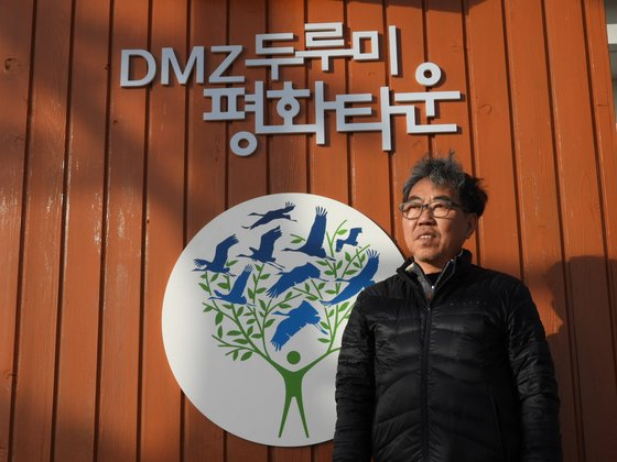 철원 DMZ 두루미 평화타운 앞에서 포즈를 취한 한상훈 박사. 강찬수 기자
