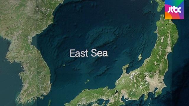 '동해 병기' 논의는 거부하는데 협상을?..이중전략 일본[블랙 토토 스고이 토토]