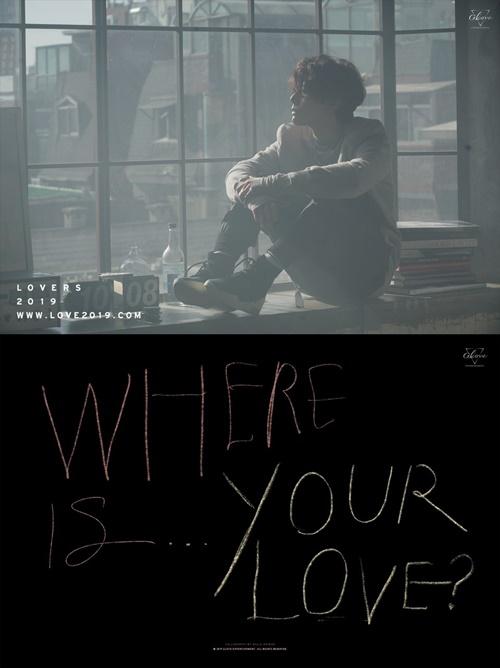 박효신, 'LOVERS 2019' 두 번째 티저 공개 사진=글러브엔터테인먼트 제공