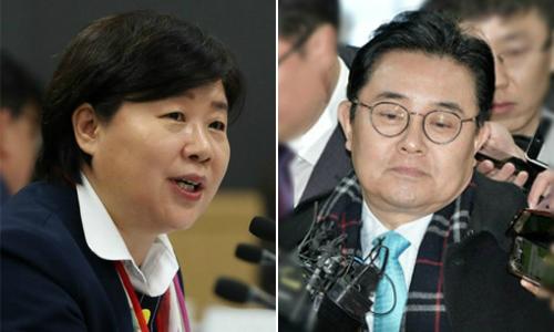 더불어민주당 서영교 의원·전병헌 전 의원.