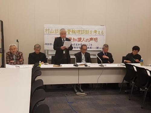 한일관계 개선 촉구 성명 읽고 있는 일본 지식인들 6일 오후 도쿄 지요다에 있는 중의원 제2 의원회관에서 일본 지식인 6명이 한일 관계 개선을 위한 성명을 발표했다. 성명에는 226명이 서명했다. 가스야 켄이치 히토쓰바시대학 명예교수가 성명을 읽고 있다. (도쿄=연합뉴스) 박세진 특파원