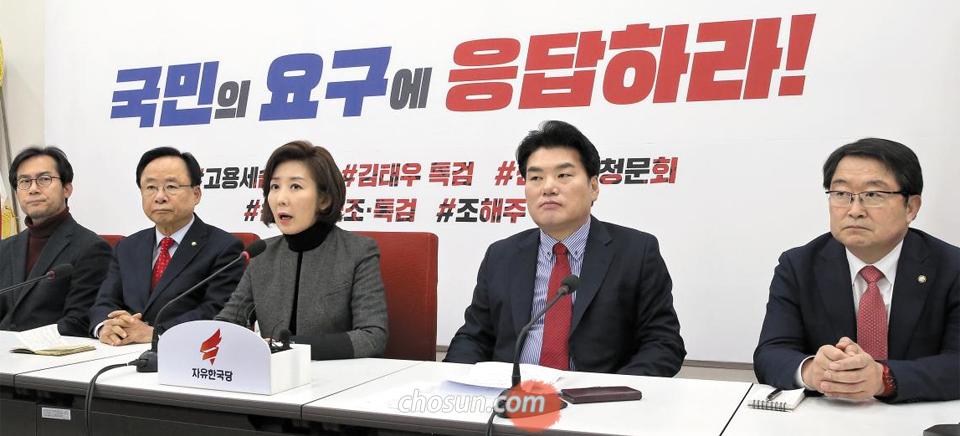 이번에 또.. 美北정상회담과 딱 겹친 한국당 전당대회[자바슬롯머신|트리? 토토]