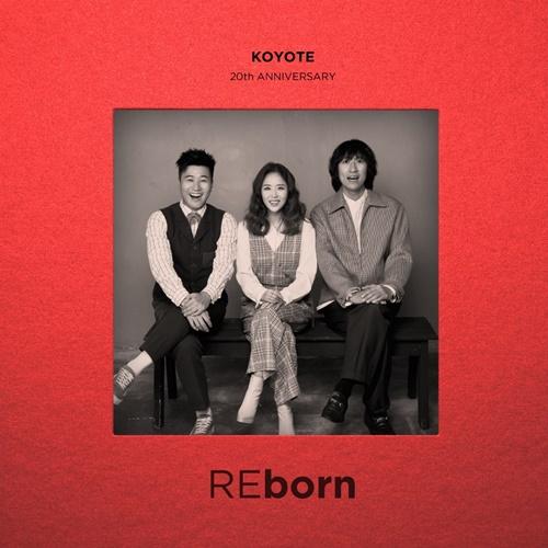코요태, 20주년 기념앨범 'REborn' 발매 사진=KYT엔터테인먼트 제공