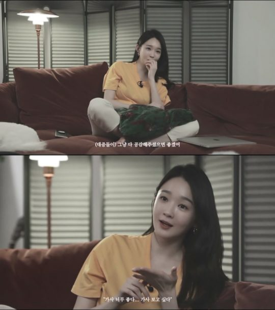 강민경/ 사진제공=스톤뮤직엔터테인먼트