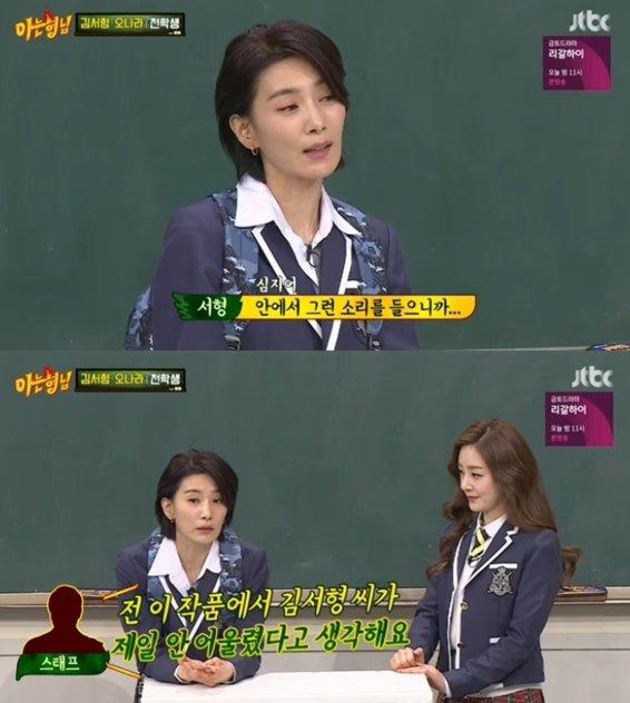 """'아는 형님' 김서형, """"낙인 같았던 '아내의 유혹', 스태프 말에 상처"""""""