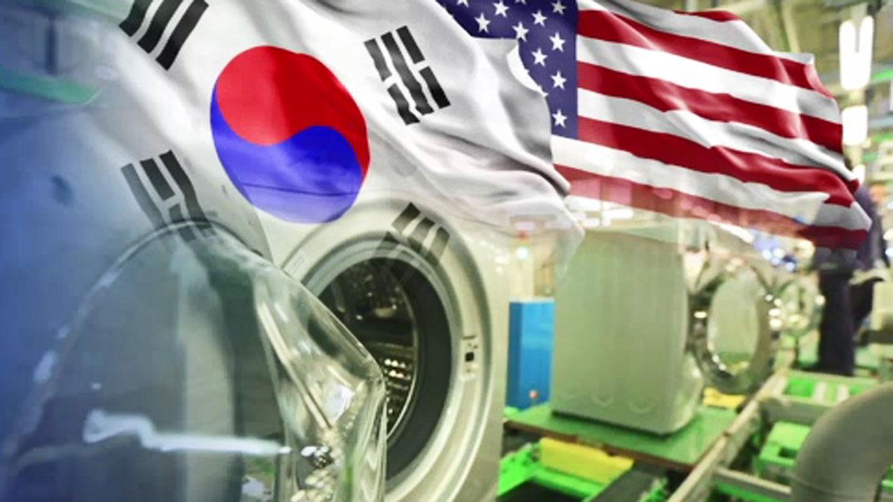 韓, 美에 '세탁기 보복 관세' 연 950억 매길 수 있다