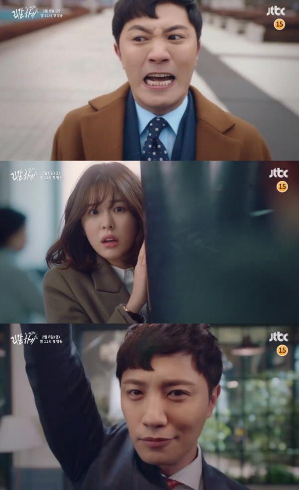 '리갈하이' 시청률, 'SKY 캐슬' 이어받을까