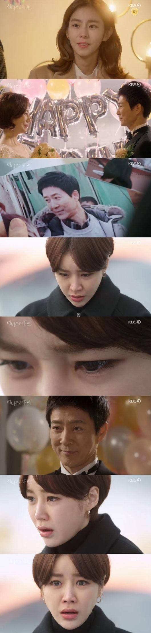 '하나뿐인내편' 윤진이, 父살인범=최수종 알았다..최수종♥진경 '결혼' [종합]