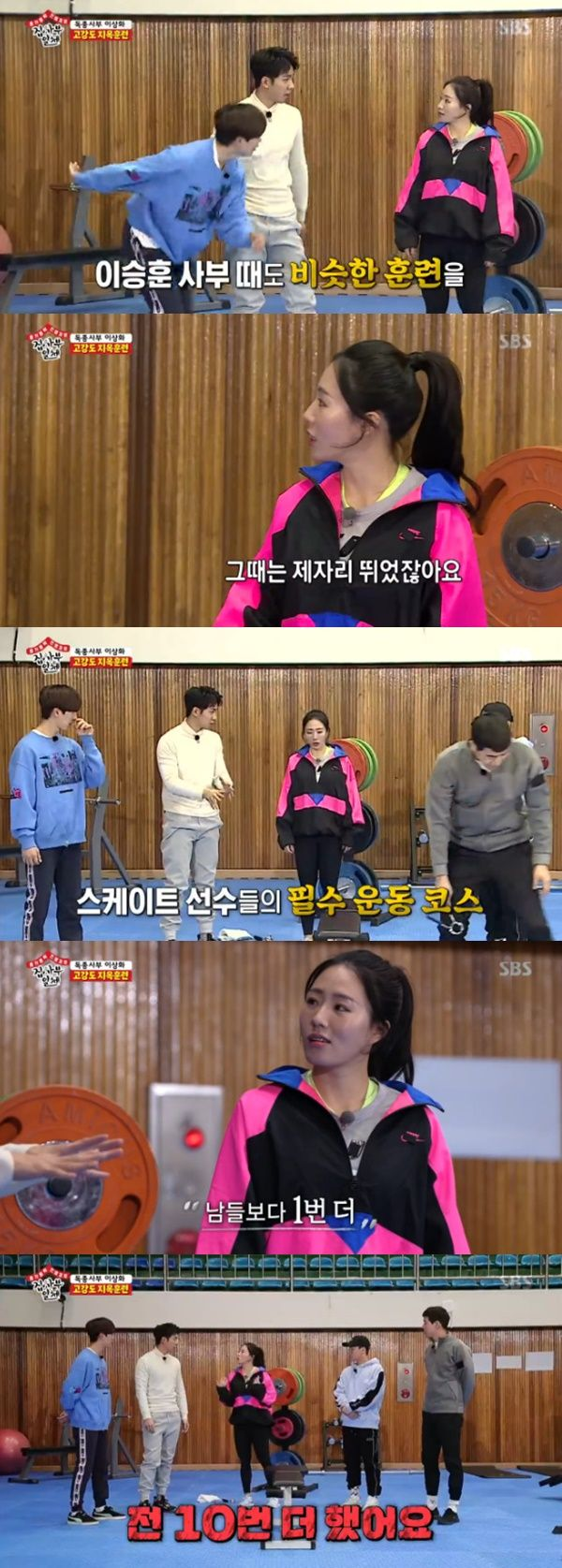 <p> All The Butlers Lee Sang-hwa with Seung Hoon and their differences talked about.</p><p>10 broadcast of SBS TV All The Butlersin Lee Seung-gi Lee Yang Se-hyeong foster the most as a speed skater Lee Sang-hwa met.</p><p>This day members Lee Sang-hwa of the conductor under the high-intensity training began. In training ahead of the warming, Nicholas, Yang Se-hyeong is the behavior and and teacher see me. Who did well?he said. Lee Sang-hwa is Yang Se-hyeong at the end of too scary,said Fox. Lee Seung-gi Thai Hill entering the this have friends?she asked, and Lee Sang-hwa, all these friends. Low interest must receive. (Yang Se-hyeong and) something. Thats the source of confidence. All people should look at,he said to laughter, I found myself.</p><p>This barbell Exercise the body into the pool. Lee Sang-hwa 150kg up to heard. I mens program to fit in Exercise. Warm-up 60kg on one,and revealed that the members took me by surprise. He than usual 20kg by adding 80kg on a barbell Exercise.</p><p>Or Lee Sang-hwa is a bench point, but suggested. Lee Seung-gi this is skating the players do a lot of Exercise this? Lee Seung-Hoon from when similar training was,said speed skating athlete Lee Seung-Hoon buy featured as part of what was recalled. Lee Sang-hwa however, the wins and a reminder that the run did not because. I pass. Seunghoon love me is different.</p><p>This Lee Seung-gi Lee Seung-Hoon from South than 1 once more was it,he said. Lee Sang-hwa is 10 times more. So this up to beand victory reminder that I respect the players. However, the species is different, then dont. Wins distinguished long-distance and short-distance. I instantaneous force to write,he explained to the members to admire.</p>