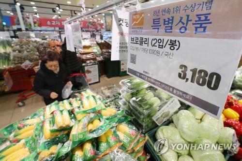 작년 한국 물가상승률 4년만에 주요 7개국 평균 밑돌아[야구스페샬|지저스 토토]