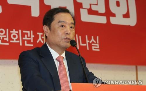 자유한국당 김병준 비상대책위원장