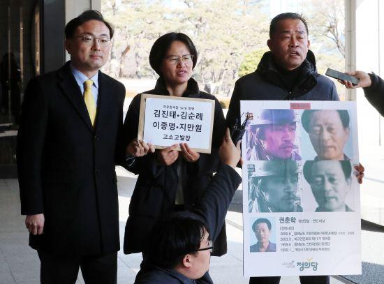 정의당, '5·18 망언' 지만원 고소·고발.. 한국당도 진상파악 나서