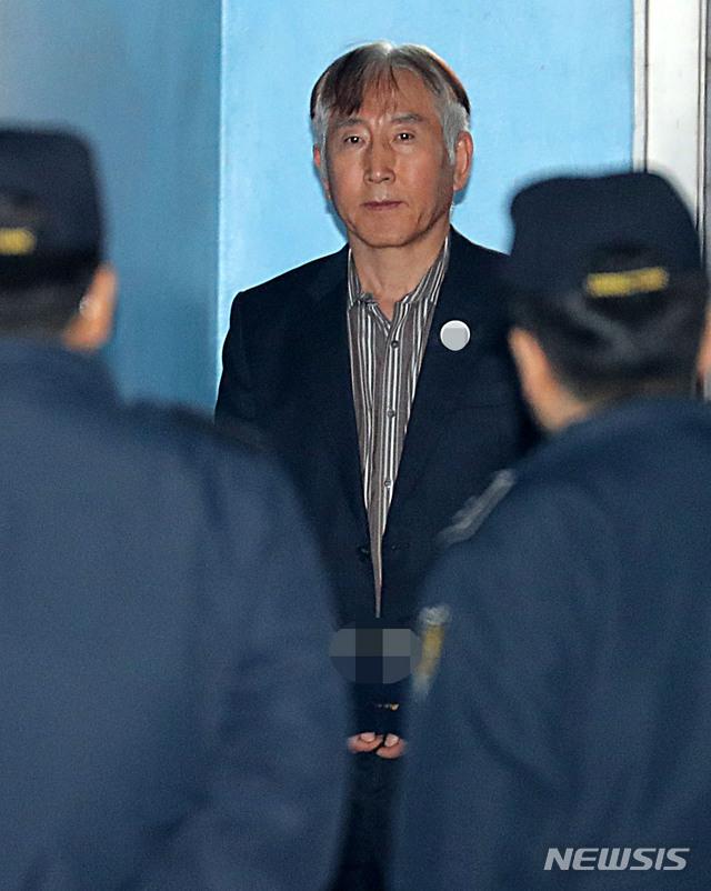 공판 출석하는 조현오 전 경찰청장