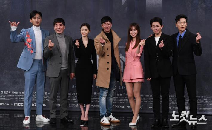 MBC 월화드라마 '아이템' 제작발표회