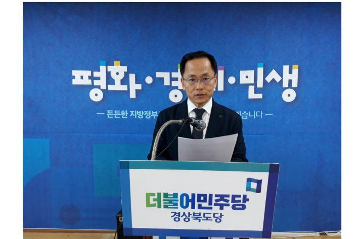 """TK 민주당 """"김진태 의원의 광기 낯부끄럽다"""""""