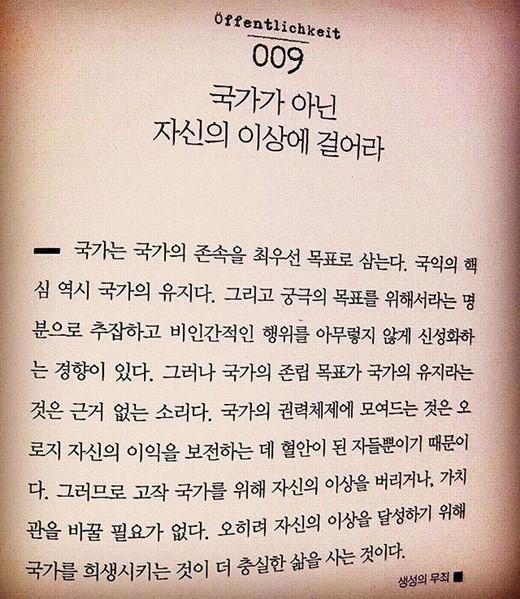 """'군 복무' 지드래곤, 1년만에 SNS 업로드..""""모두 안녕"""""""