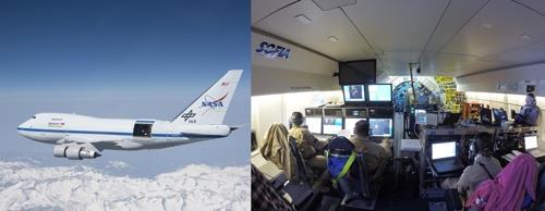 보잉 747을 개조한 SOFIA [NASA 제공]