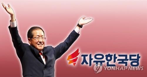"""홍준표, 2·27 전대 불출마..""""탄핵 뒤치다꺼리 정당 미래 없어""""(종합)"""