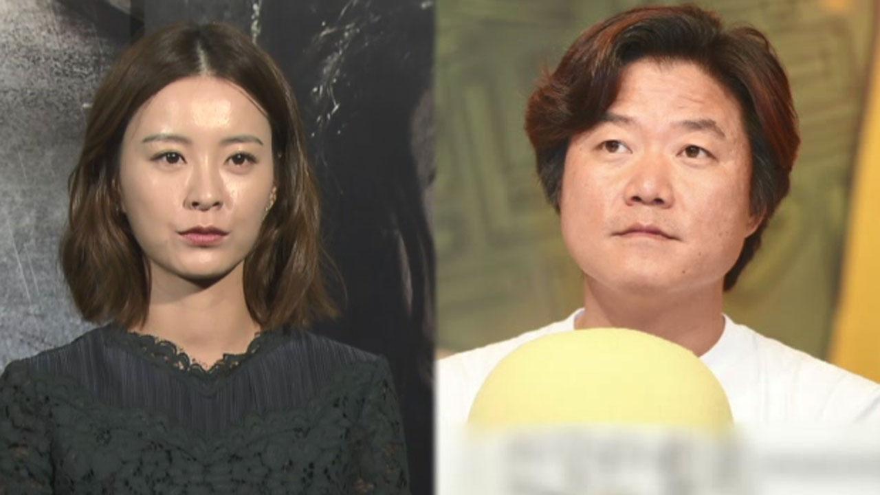 """""""범죄인 줄 몰랐다""""..나영석·정유미 허위사실 유포자 입건"""