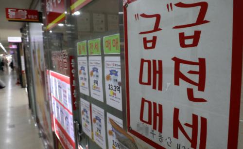 지난 10일 서울의 한 부동산 중개업소에 최근 집값과 전셋값 하락에 따라 '급매매', '급전세' 물건을 알리는 광고가 붙어 있다. 연합뉴스
