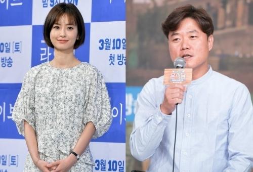 """'나영석·정유미' 사건 피의자들의 변명 """"장난삼아 그랬다"""""""