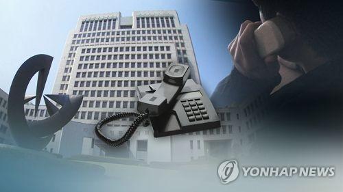 보이스피싱 (CG) [연합뉴스TV 제공]