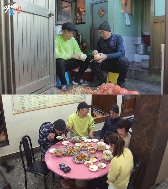 &<아빠본색&> 김창열, 66년 전통의 중국집 가업 잇기 도전