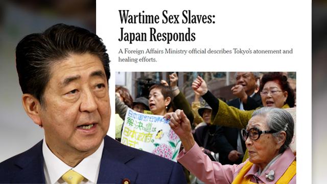 [팩트체크K] 위안부 피해자에게 성실히 사과했다는 일본..사실일까?[마칸 토토|케이 토토]