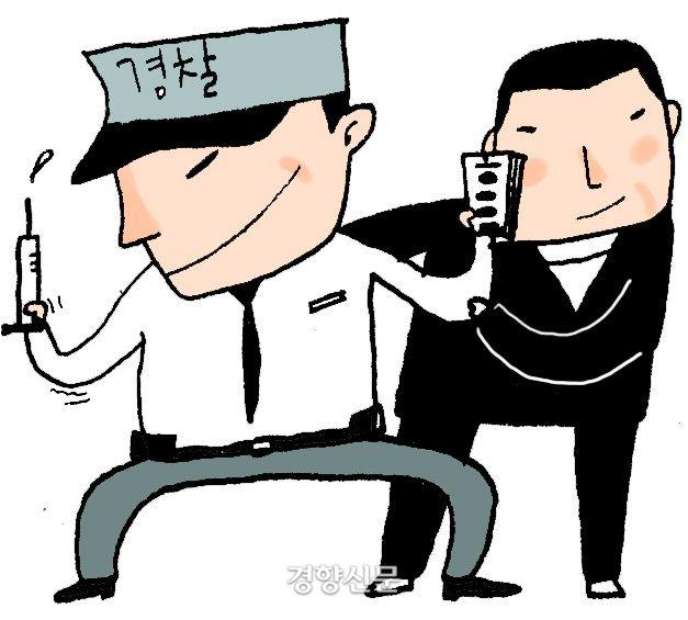 검찰, '흉기 협박' 경찰관 기소..경찰은 '무혐의' 제식구 봐주기 논란[W88 토토|놀부 토토]