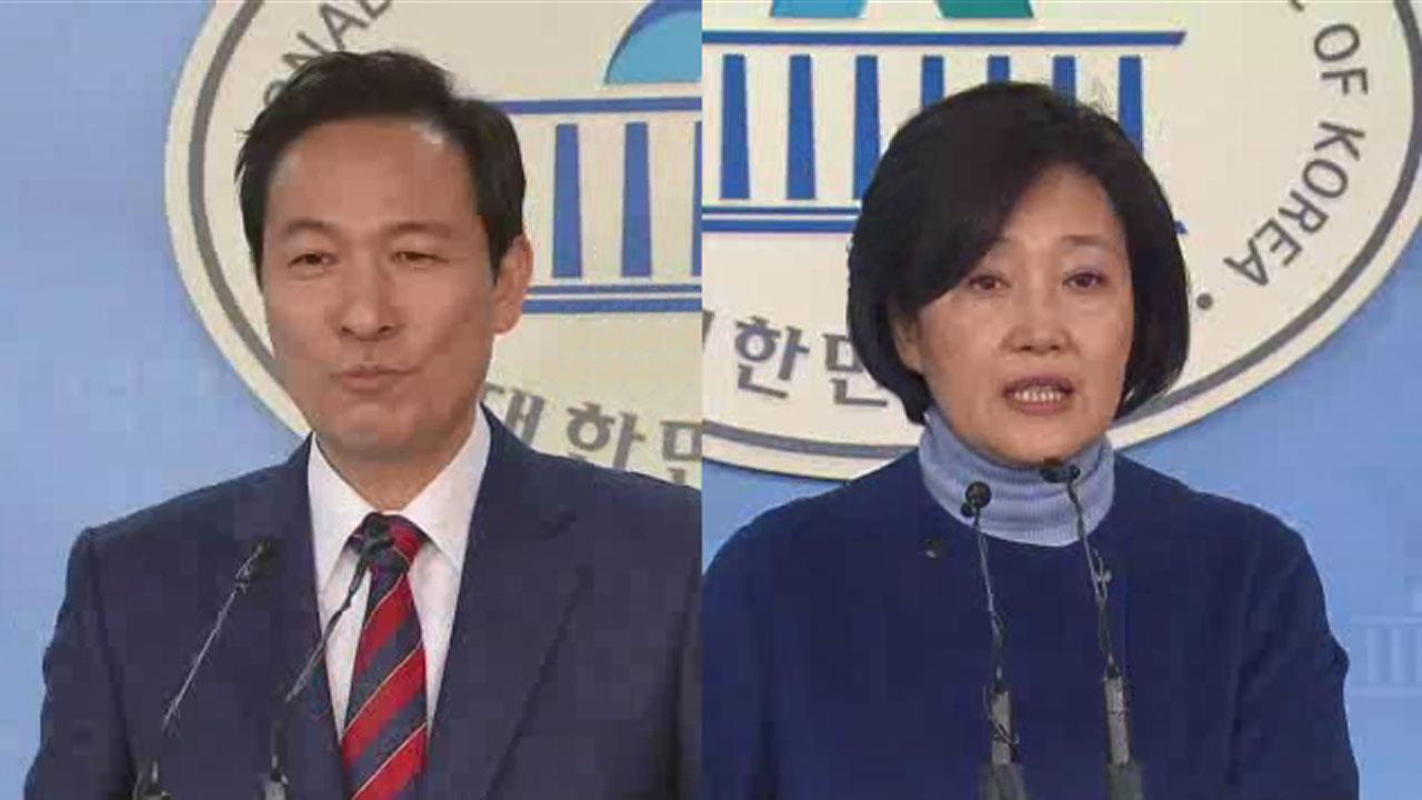 3월 초 7개 부처 장관 교체..우상호·박영선 입각 검토