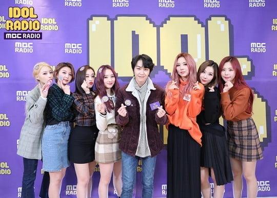 아이돌 라디오 드림캐쳐, PIRI 음원 차트 기원 (사진=MBC)