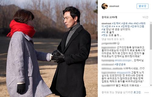 """안희정 부인 민주원 """"김지은 씨는 안희정 씨와 불륜"""" 주장"""