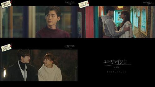 """로이킴 '로맨스는 별책부록' OST 사진=""""그대만 떠올라"""" 티저 캡처"""