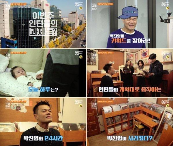 '슈퍼인턴' 뮤지션→도슨트, 인턴들이 기획한 박진영 하루 [DA:클립]