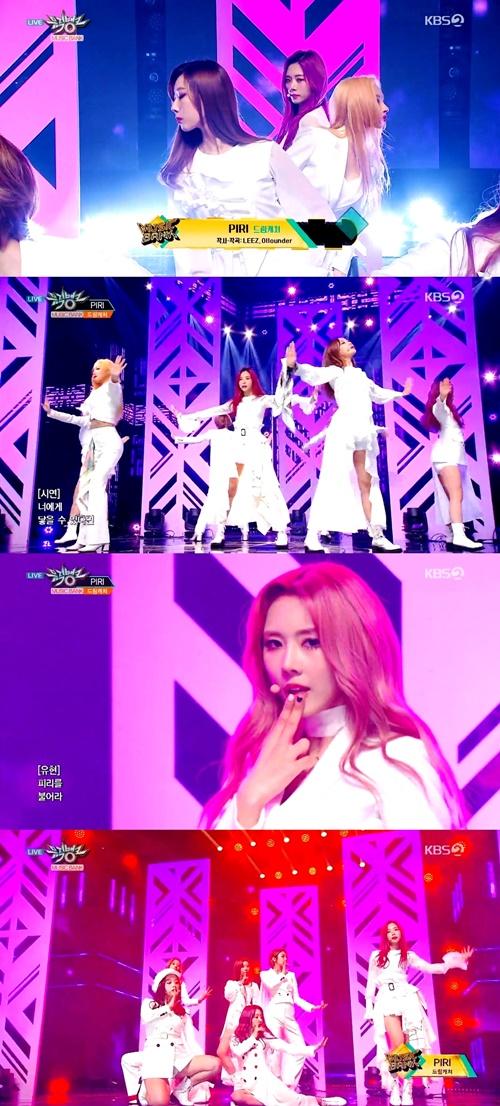 드림캐쳐, '뮤직뱅크'서 신곡 '피리' 무대 사진=KBS2 '뮤직뱅크' 방송화면 캡처