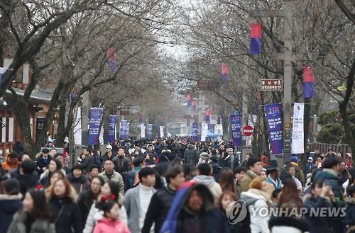 전주한옥마을 [연합뉴스 자료사진]
