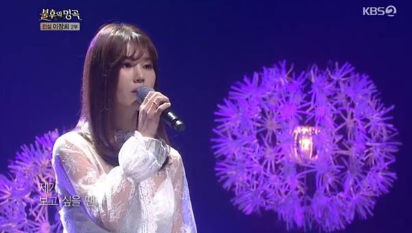 김연지가 KBS2 '불후의 명곡'에서 '휘파람을 부세요'를 부르고 있다. 방송 캡처
