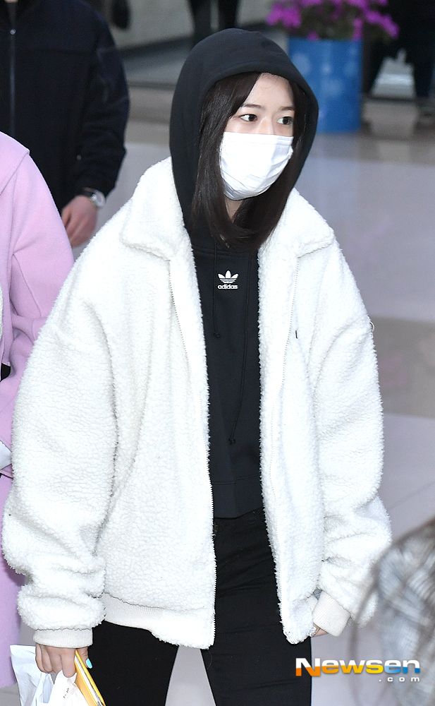 <p>Izone Android free with 2 18 afternoon, the Japanese broadcast schedule and Seoul Gangseo Gimpo International Airport through the Entrance.</p>