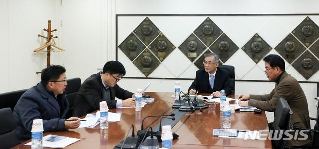 지난 18일 서울 강남구 도곡동 한국야구위원회(KBO)에서