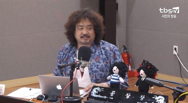 tbs-FM '김어준의 뉴스공장'