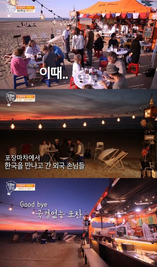 """""""마이크로닷 모자이크→위생 불량"""" '국경없는 포차' 종영까지 불편했다 [종합]"""