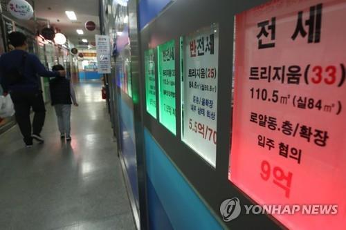 서울 송파구의 한 중개업소 [연합뉴스 자료사진]